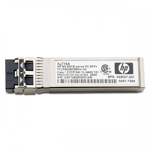 New Original HP B-SERIES 8GB EXTENDED LONG WAVE 25KM FIBRE CHANNEL SFP+ TRANSCEIVER 1 PACK,  582640-001