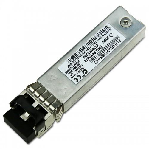 New Original IBM 8GB shortwave SFP transceiver